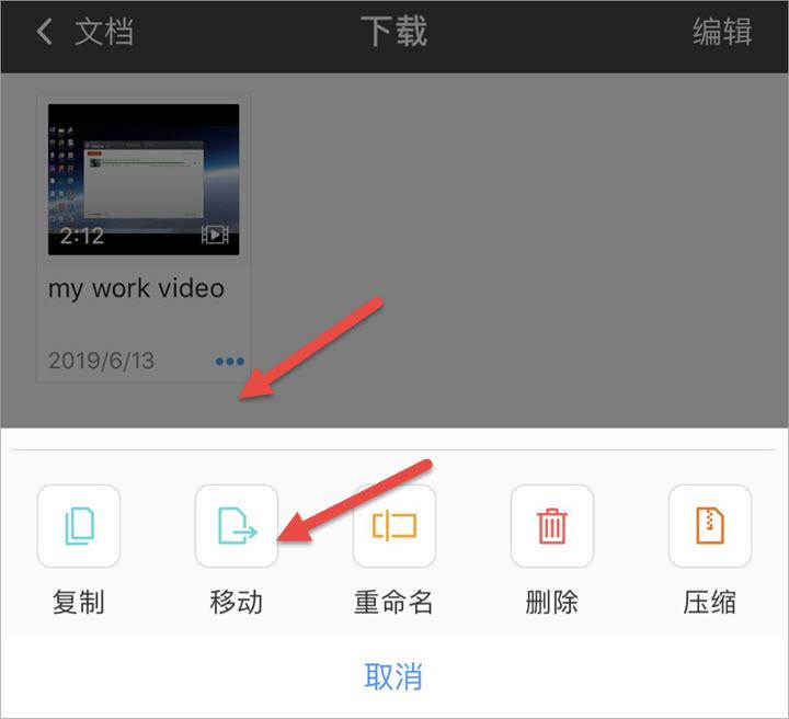 iphone下载facebook视频